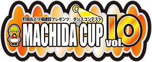 MachidaCupVol10_20141012_Logo002