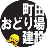 OdoribaLogo_001_01